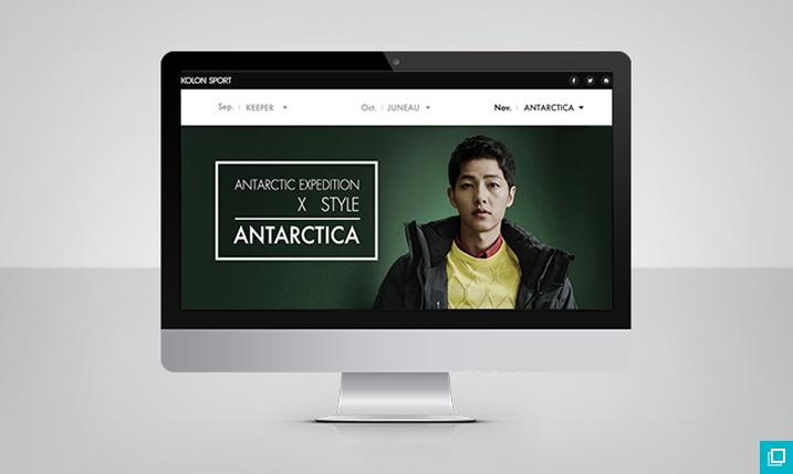 안타티카 마이크로 사이트