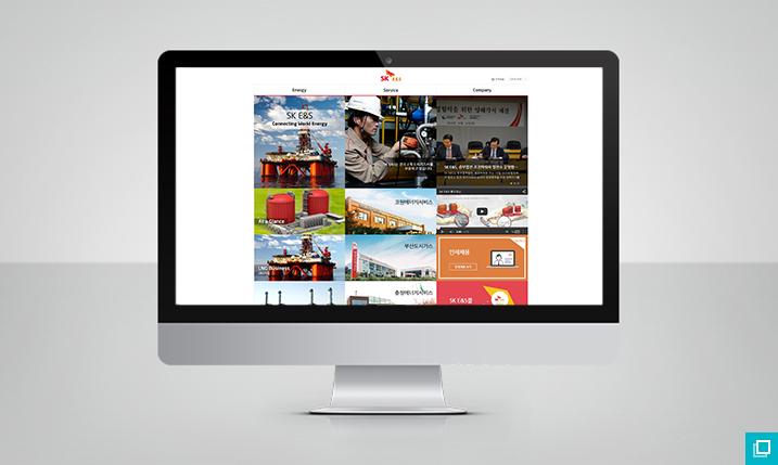 SK ENS 웹사이트