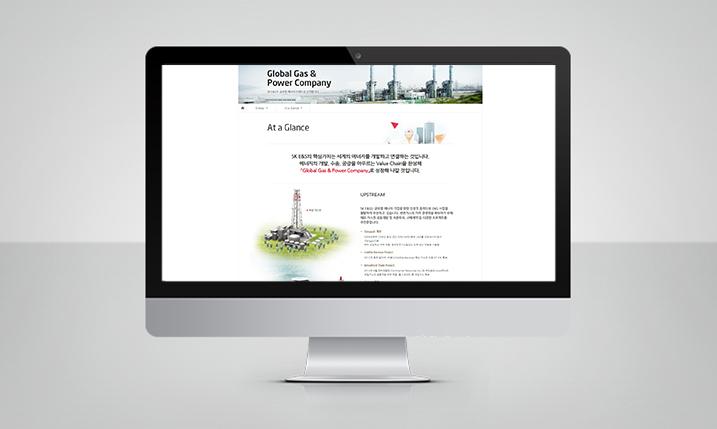 SK ENS 웹사이트 페이지