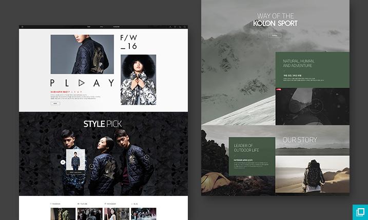 코오롱스포츠 웹사이트