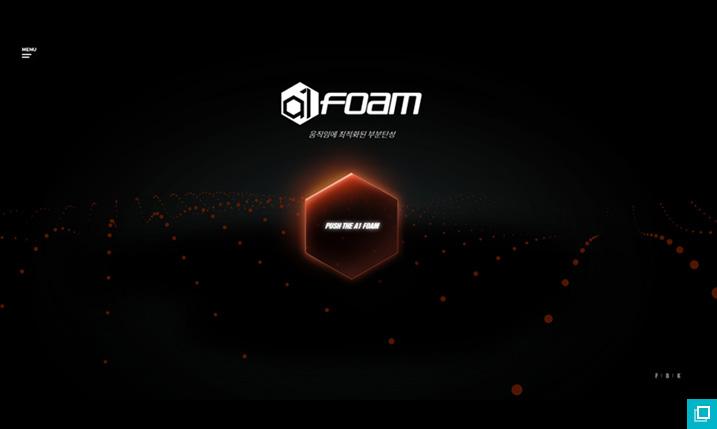 데상트 A1 FORM 웹사이트