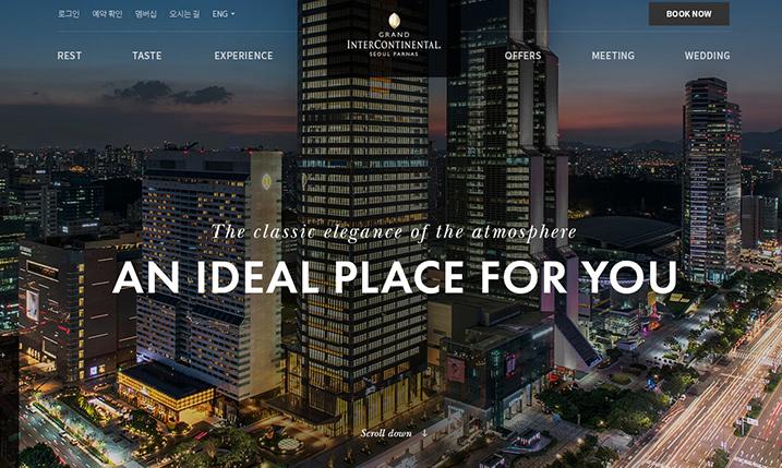 인터컨티넨탈 호텔 웹사이트 리뉴얼 시안