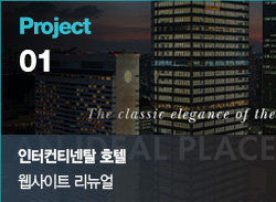 Project 01