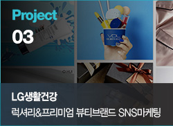 Project 03