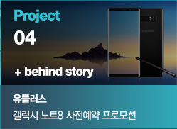 Project 04
